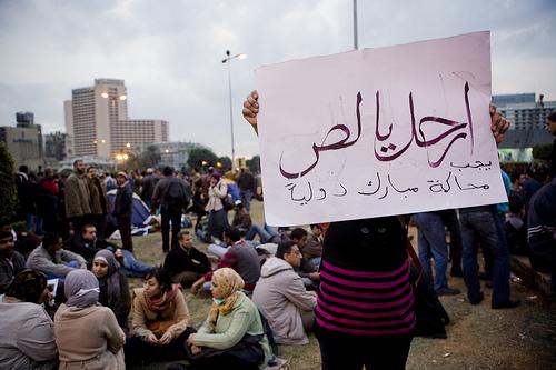 HossamElHamalawyJan31