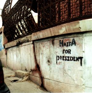 Haifaforpresident