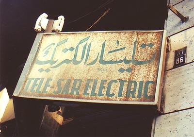 Telephonesign