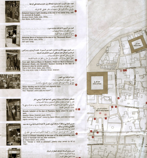 Madani_itineraries_inside_3