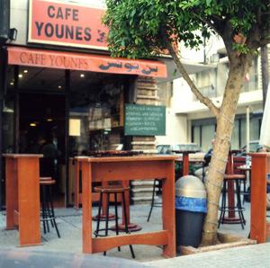 Cafeyounes001